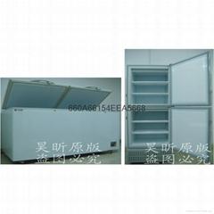 现货供应金枪鱼低温保存冰箱