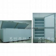 三文魚低溫保存冰箱