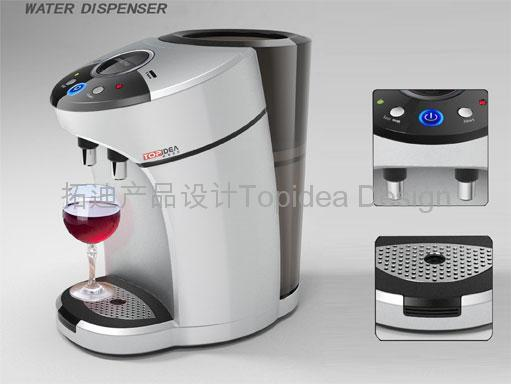 Water dispenser product design topidea design china for Product service design