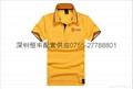 廣告衫|工作服|活動服裝 1