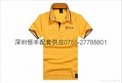 广告衫|工作服|活动服装