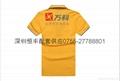 廣告衫|工作服|活動服裝 2