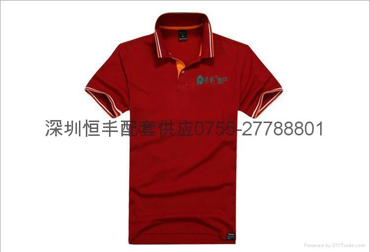 廣告衫|工作服|活動服裝 3