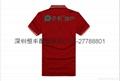 廣告衫|工作服|活動服裝 4