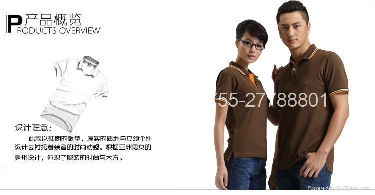 廣告衫|工作服|活動服裝 5