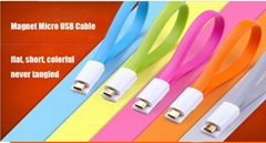 22cm Micro USB Cable for Samsung LG, Good to Work with Laptop Tablet