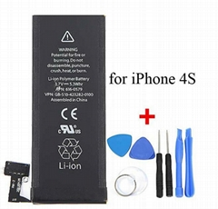 1430mAh Genuine Li-ion Mobile Phone Accessory Replacement Backup Battery for  4s