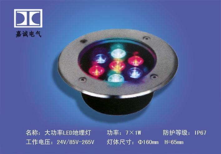 生产大功率LED地埋灯 1