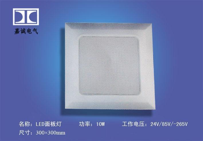专业生产LED面板灯 1