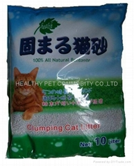 Fragrance cat litter