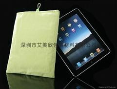 深圳市艾美欣包装材料有限公司