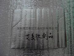 珍珠棉復鋁膜