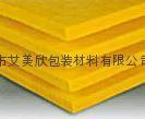 玻璃纖維棉板