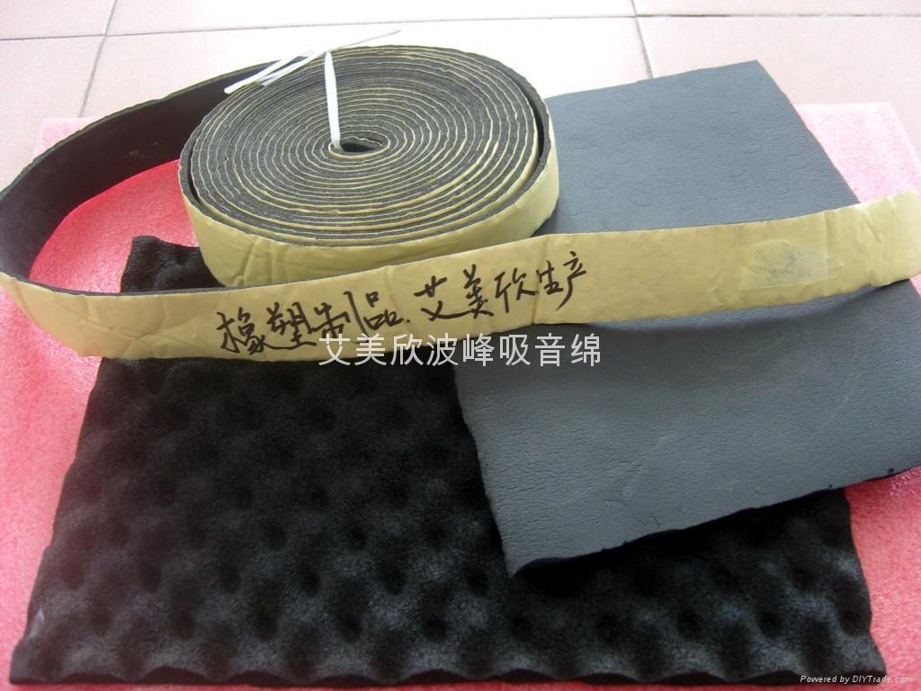 橡塑发泡吸音棉 3