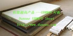超高分子量聚乙烯UHMWPE板材