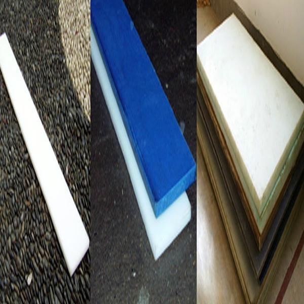 超高聚乙烯板材 1