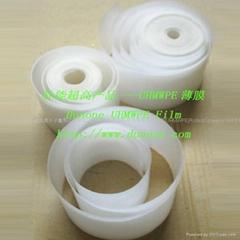 超高聚乙烯薄膜 UPE薄膜
