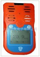 便携式气体检测仪SAF200