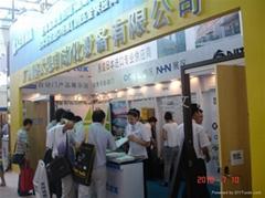 广州基太思自动化设备有限公司