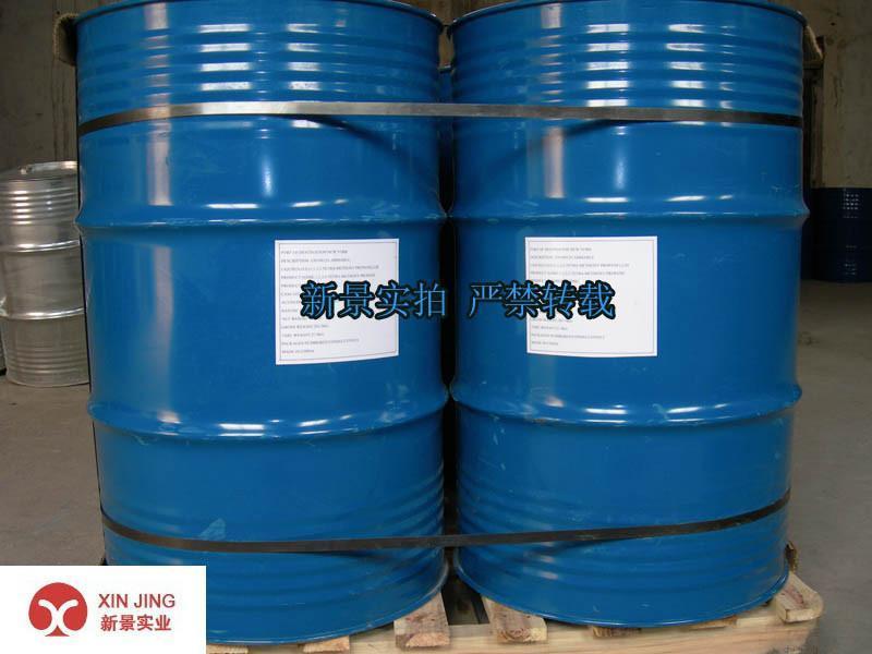 1,1,3,3 - 4-ethoxy propane 1