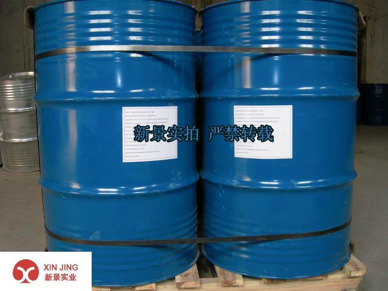 3-环己烯甲酸 2