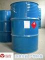 3-环己烯甲醇 2