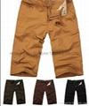 plain dyed cotton fine twill pants