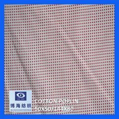 全棉印花府綢 50x50/144x80