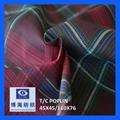 t/c poplin fabric