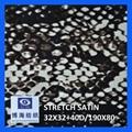 98% cotton 2% spandex printed satin fabric 32x32+40d/190x80 3