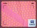printed cotton twill fabric 40x40/133x72