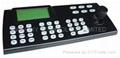 3-Axis Joystick Keyboard Controller
