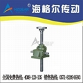 SWL5-1B-Ⅳ-100/SWL(QWL)蝸輪昇降機 3