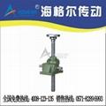 SWL5-1B-Ⅳ-100/SWL(QWL)蜗轮升降机