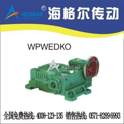 WPWEDKO、FCWEDKO 蜗轮蜗杆减速机 1