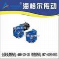 Worm Gear Speed Reducer FCNDK50
