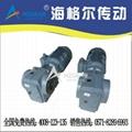 KA系列斜齿轮-锥齿轮减速机  2