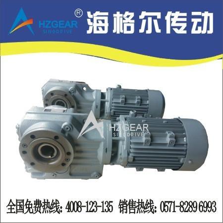 KA系列斜齿轮-锥齿轮减速机  3