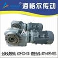 KA系列斜齒輪-錐齒輪減速機  3