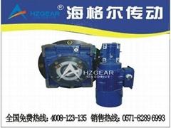 剪板機減速機NMRV050/110