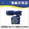 减速机NMRV030/050|双极减速机 1