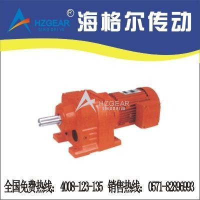 Helical geared  motor 1