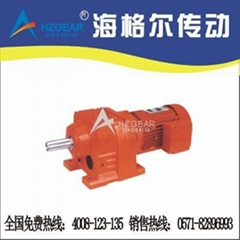 Helical geared  motor (Hot Product - 1*)