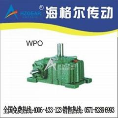WPO蜗轮蜗杆减速机