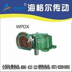 WPDX蜗轮蜗杆减速机