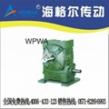 WPWA  Worm Gear Speed Reducer