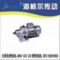 WB120减速机 微型摆针减速机 减速器 减速机