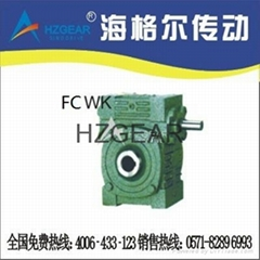 FCWK Worm Gear Speed Reducer