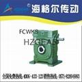 FCWKS 蜗轮蜗杆减速机