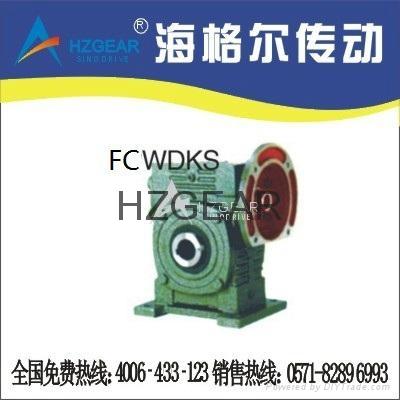 FCWDKS  Worm Gear Speed Reducer 1